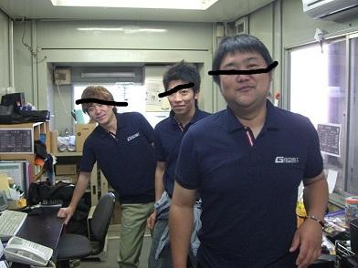 CIMG0592.jpg