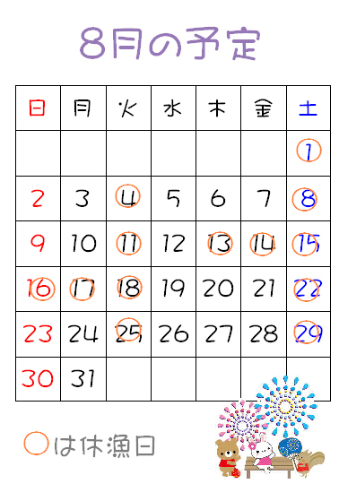 15nen8gatu2.jpg