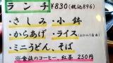 035_20150809002344ed8.jpg