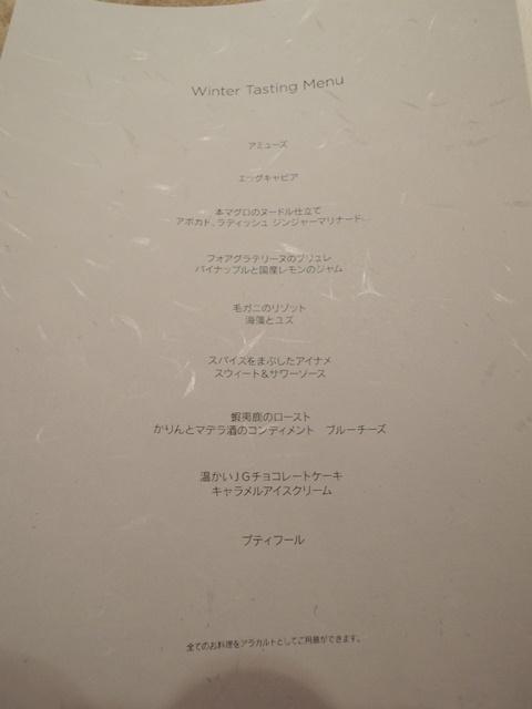 jg7.jpg