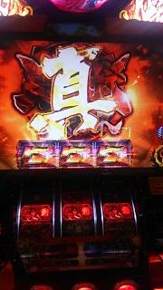 kizuna150629_8.jpg