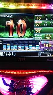 kizuna150706_14.jpg