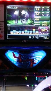 kizuna150706_15.jpg
