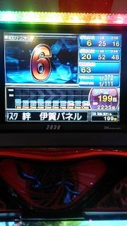 kizuna150706_7.jpg