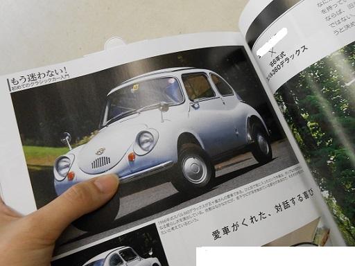 DSCN6797 - コピー