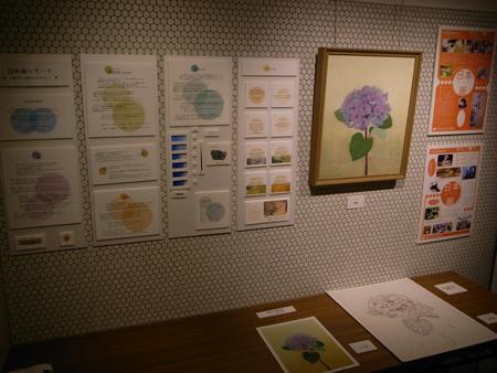 書画工芸展2015-3