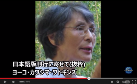 【動画】『竹林はるか遠く』日本人少女ヨーコの戦争体験記と橋爪医師の記録「引揚途中の日本人強姦被害者47人 加害男性の国籍は朝鮮、ソ連など」 [嫌韓ちゃんねる ~日本の未来のために~ 記事No3821