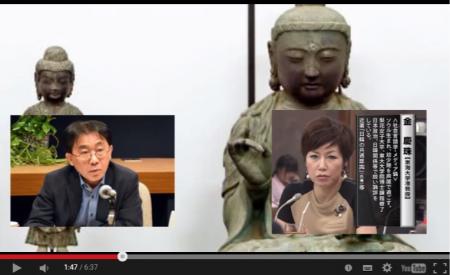 金慶珠 朴一の反日コンビが対馬仏像は韓国人が盗んだが歴史的に見て日本が悪いとトンデモ理論を展開→海外の反応がwww [嫌韓ちゃんねる ~日本の未来のために~ 記事No3840