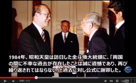 """【動画】""""日本の謝罪論議""""で韓国人が『盛大なダブスタ』を晒して日本激怒。日本の謝罪の存在を認めても受け入れない理由 [嫌韓ちゃんねる ~日本の未来のために~ 記事No3860"""