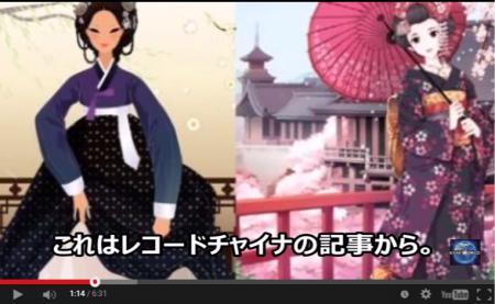 【動画】悪意に満ちたレコードチャイナの記事はおかしすぎる。日韓国交正常化50周年記念切手についての記事が酷すぎる [嫌韓ちゃんねる ~日本の未来のために~ 記事No3887