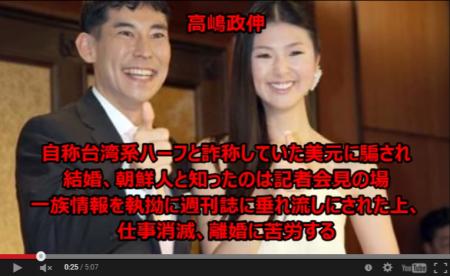 韓国人と恋愛結婚した芸能人の転落人生と在日の嫁と離婚に成功した有名人の日本人の逆転人生を比較した結果www [嫌韓ちゃんねる ~日本の未来のために~ 記事No3949