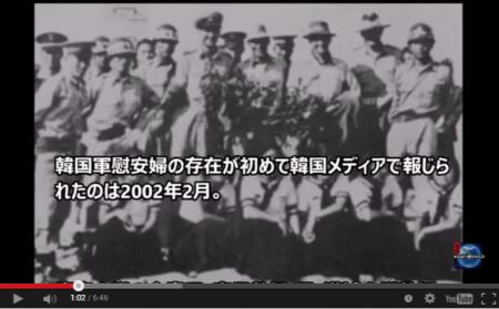 【動画】韓国軍慰安婦 漢城大学教授「韓国陸軍が慰安隊を運営。計9か所に89名の慰安婦が動員された」…慰安隊は『第五種補給品』と呼ばれていた [嫌韓ちゃんねる ~日本の未来のために~ 記事No3958