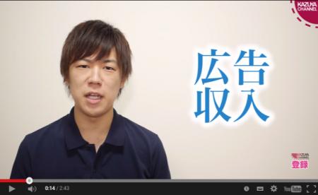 【衝撃】YouTubeが投稿者弾圧?韓国関連の動画オワタ [嫌韓ちゃんねる ~日本の未来のために~ 記事No3991