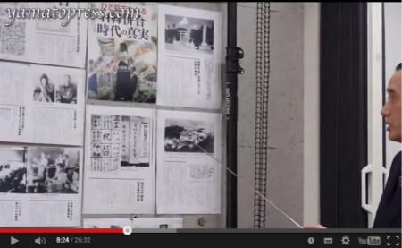 「日本が朝鮮半島から搾取した」は大嘘!「ひと目でわかる『日韓併合』時代の真実」を、著者水間政憲が徹底解説 [嫌韓ちゃんねる ~日本の未来のために~ 記事No4033