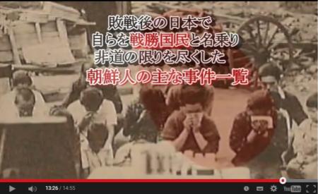【動画】戦後の朝鮮人犯罪!高倉健さんの映画は実話 [嫌韓ちゃんねる ~日本の未来のために~ 記事No4105