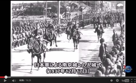 【動画】「南京大虐殺」は捏造だった。南京市民たちは、日本軍の入城を歓声をもって迎えた。Liberation of Nanking by Japanese Imperial Army [嫌韓ちゃんねる ~日本の未来のために~ 記事No4172