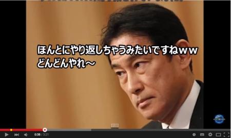 【KSM】韓国の合意反故に「リベンジ」明治遺産「強制労働なし」外務省、対外発信強化へ - YouTube