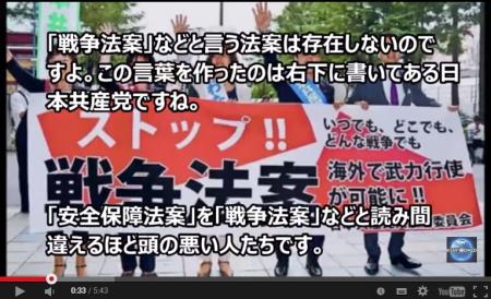 【動画】「憲法9条が日本を守る」という嘘に騙されている人へ [嫌韓ちゃんねる ~日本の未来のために~ 記事No4227