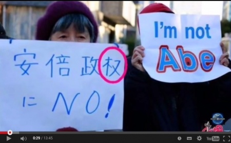 【動画】『安倍を倒せば日本は我々の言いなりだ』と中韓両国が暗躍中。一部の議員と官僚と不正に結託している模様 [嫌韓ちゃんねる ~日本の未来のために~ 記事No4282