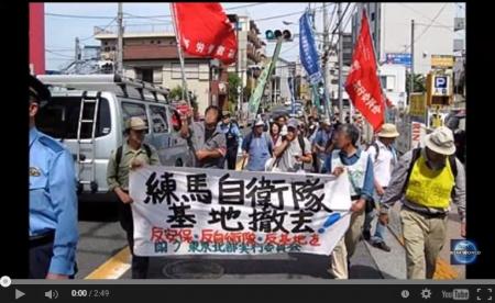 日本共産党は自衛隊員に土下座して謝罪せよ! [嫌韓ちゃんねる ~日本の未来のために~ 記事No4289