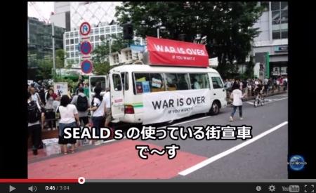 有田ヨシフってバカなの? SEALDs=共産党=民青 3分で論破できる [嫌韓ちゃんねる ~日本の未来のために~ 記事No4391