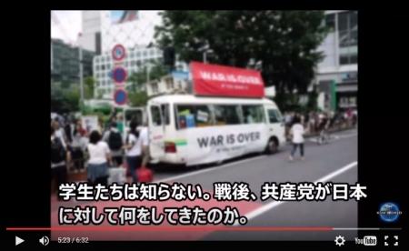 【動画】共産党民青 SEALDs女子内定取り消しw参加する自由はあります。結果は自己責任です。 [嫌韓ちゃんねる ~日本の未来のために~ 記事No4493