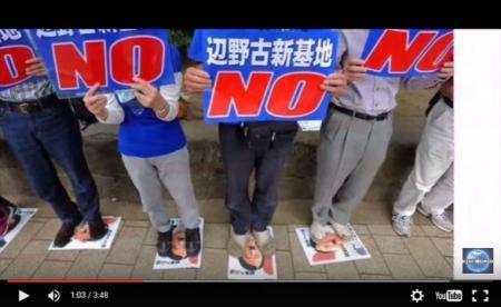 【動画】沖縄の基地反対派がキチガイすぎる!安倍首相をヒトラーに見立てた写真と日の丸踏みつけパフォーマンス!!! ネット「本当に日本人でしょうか?」 [嫌韓ちゃんねる ~日本の未来のために~ 記事No4572
