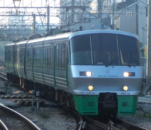 P8020014-b.jpg