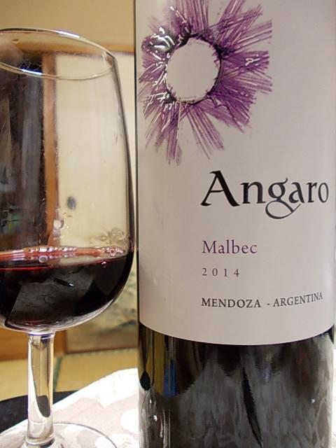 Wine 20150605