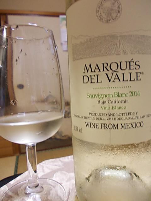 Wine 20150606