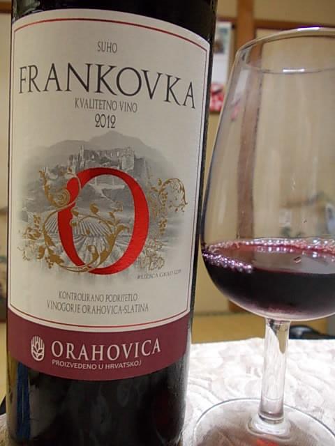 Wine 20150729