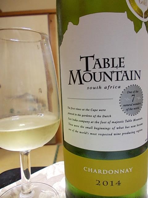 Wine 20150731