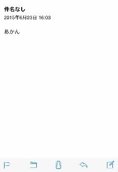 IMG_3204 (236x420)