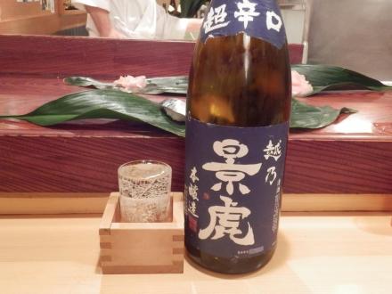 山田寿司 (86)
