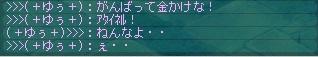 yuyuyumis.jpg