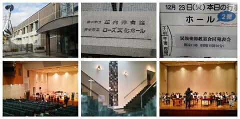 平成26年12月23日音楽発表会1