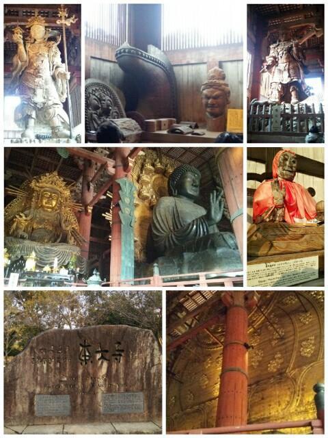 平成26年12月30日奈良旅行5