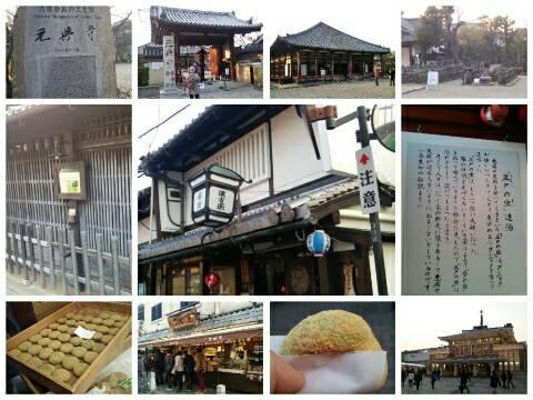 平成26年12月30日奈良旅行7