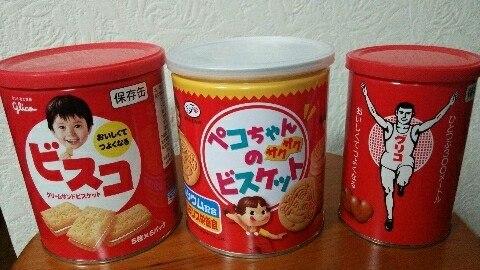 10日保存缶