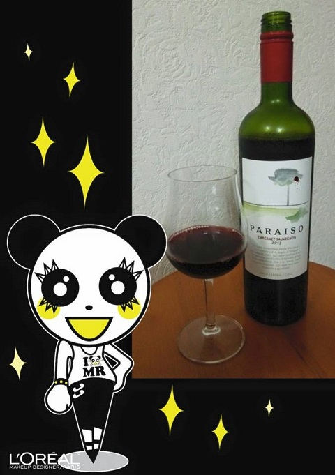 平成27年7月7日赤ワイン