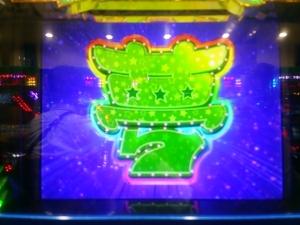 2015-07-04-33 ロゴ緑.JPG