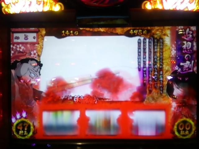 2015-07-12-04 当たらない大オーラ.JPG