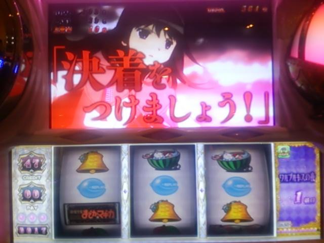 2015-07-12-34 赤追撃.JPG