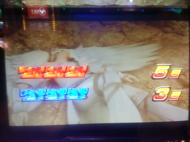2015-07-12-14 神鉄拳ラッシュ8連.JPG