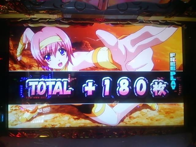 2015-07-12-21 180枚スタート.JPG