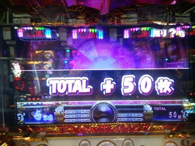 2015-07-13-06 積み棒50枚.JPG