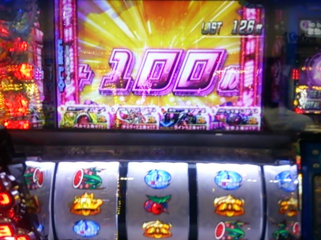 2015-07-13-19 邪悪フロスト1.JPG