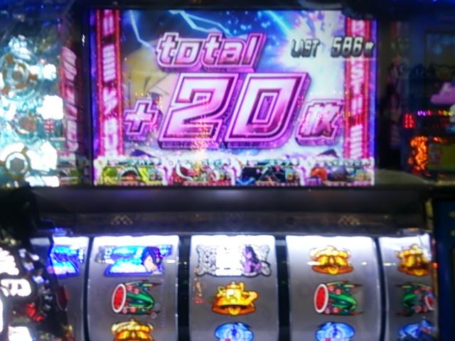2015-07-13-19 邪悪フロスト6.JPG