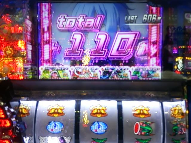 2015-07-13-19 邪悪フロスト7.JPG