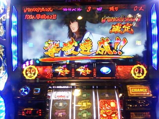 2015-07-16-06 チャンス目で告知.JPG